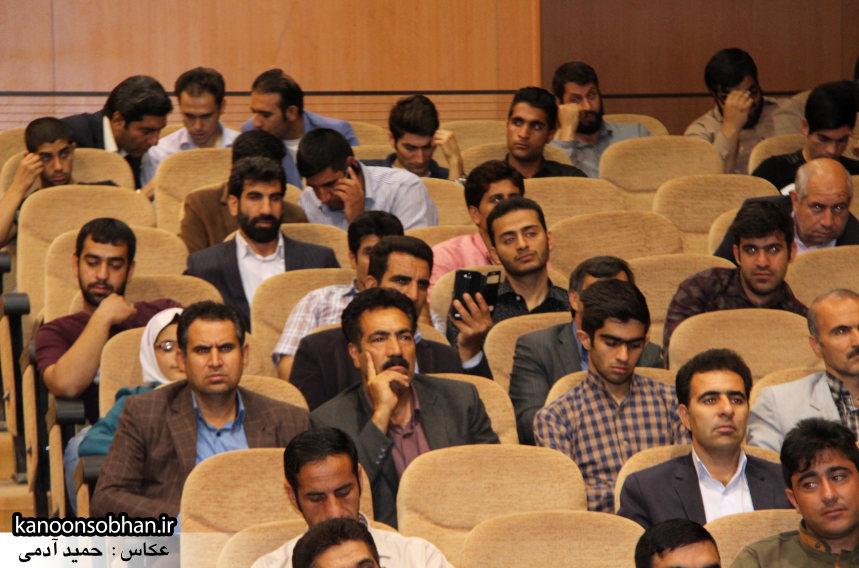 تصاویر جشنواره شعر معلم کوهدشت (2)