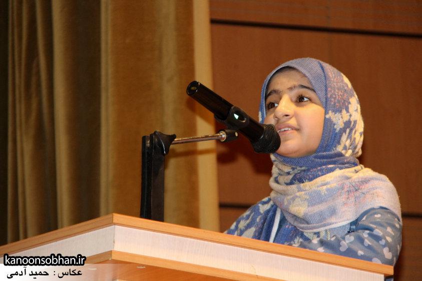 تصاویر جشنواره شعر معلم کوهدشت (21)