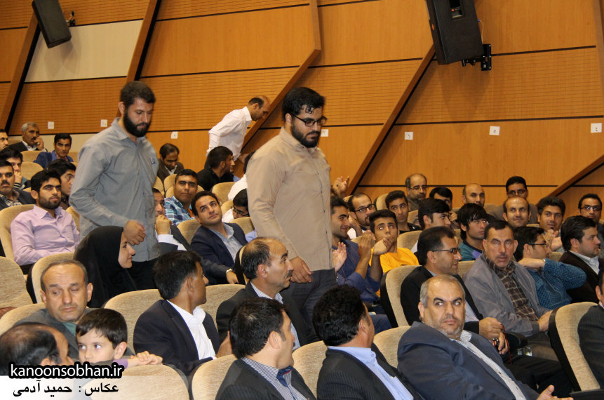 تصاویر جشنواره شعر معلم کوهدشت (22)