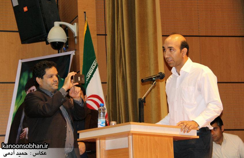 تصاویر جشنواره شعر معلم کوهدشت (23)