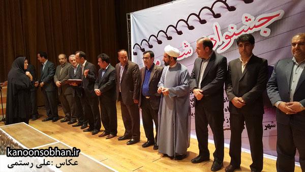 تصاویر جشنواره شعر معلم کوهدشت (25)
