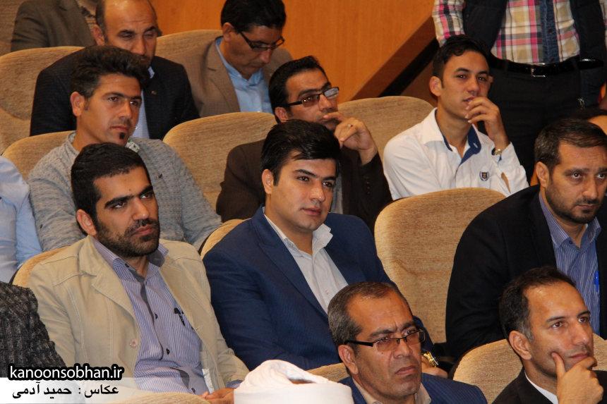 تصاویر جشنواره شعر معلم کوهدشت (4)