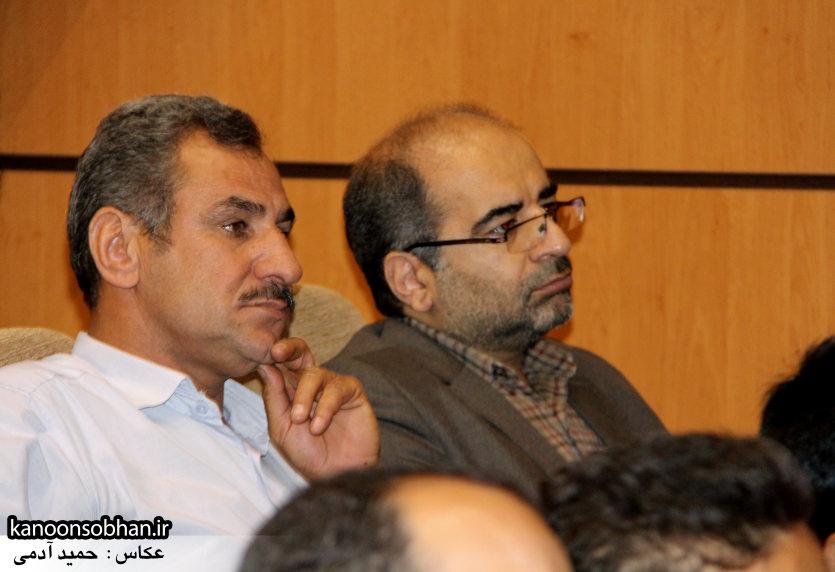 تصاویر جشنواره شعر معلم کوهدشت (8)