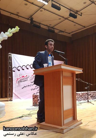 تصاویر جشنواره شعر معلم کوهدشت