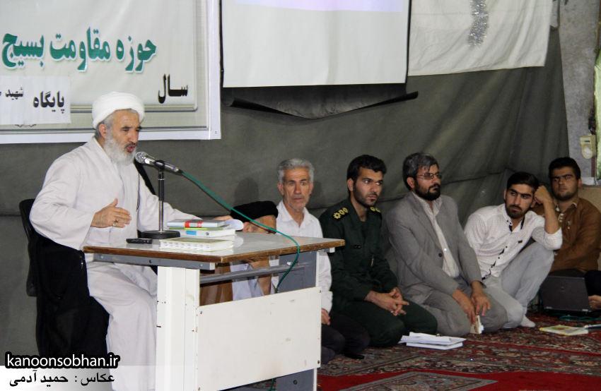 تصاویر جشن میلاد حضرت علی اکبر(ع) در مسجد جوادالائمه(ع) کوهدشت (1)