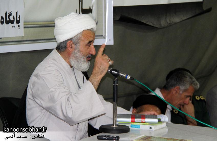 تصاویر جشن میلاد حضرت علی اکبر(ع) در مسجد جوادالائمه(ع) کوهدشت (3)