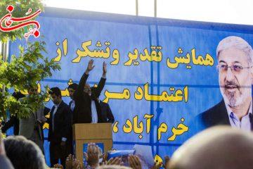تصاویر جشن پیروزی محمدرضا ملکشاهی راد در خرم آباد لرستان (9)