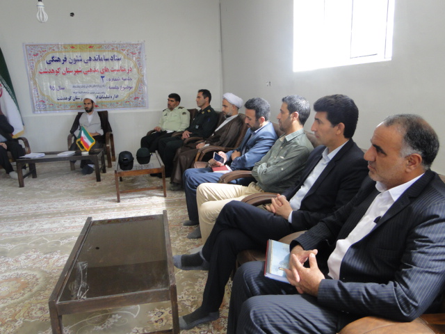 تصاویر جلسه ساماندهی شئونات فرهنگی در شهرستان کوهدشت (2)