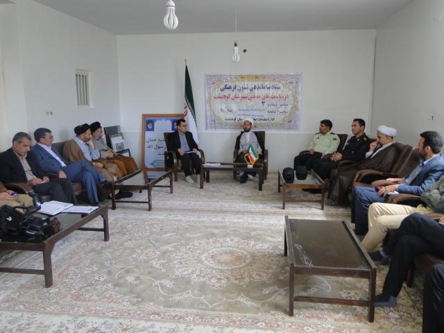 تصاویر جلسه ساماندهی شئونات فرهنگی در شهرستان کوهدشت (7)