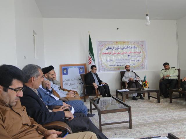 تصاویر جلسه ساماندهی شئونات فرهنگی در شهرستان کوهدشت (8)