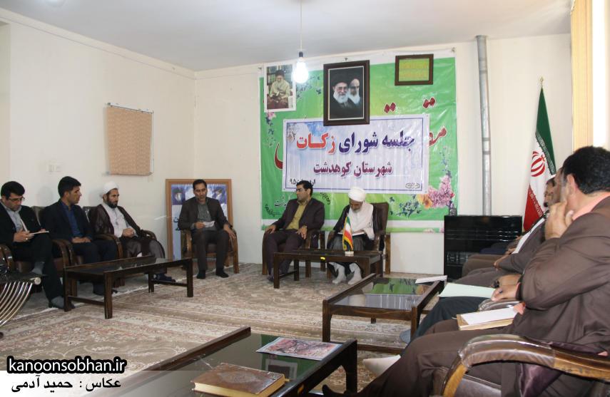 تصاویر جلسه شورای زكات سال 95 شهرستان كوهدشت (1)