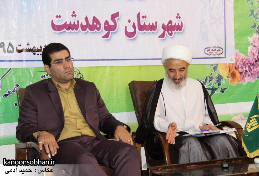 تصاویر جلسه شورای زكات سال 95 شهرستان كوهدشت (5)