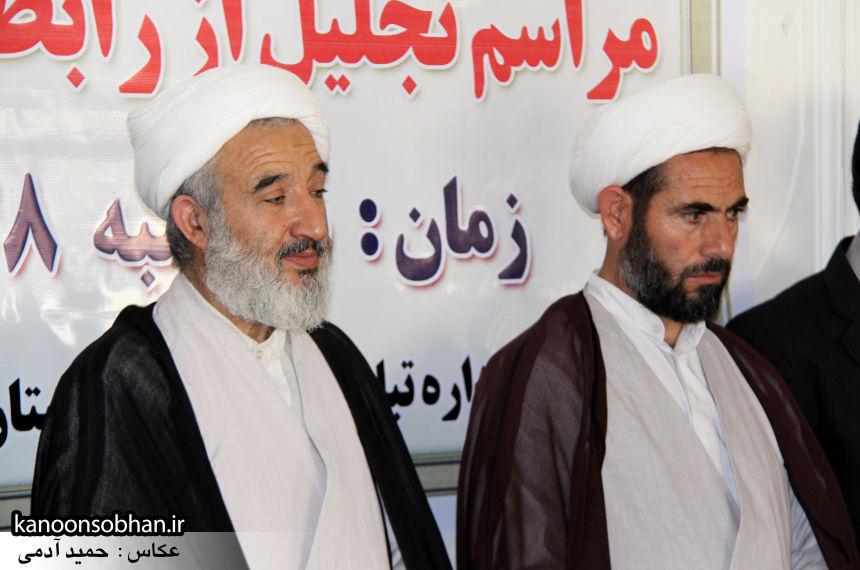 تصاویر مراسم تجلیل از رابطین فرهنگی اعتکاف شهرستان کوهدشت (13)