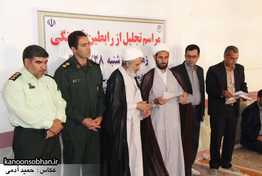 تصاویر مراسم تجلیل از رابطین فرهنگی اعتکاف شهرستان کوهدشت (14)