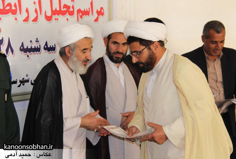 تصاویر مراسم تجلیل از رابطین فرهنگی اعتکاف شهرستان کوهدشت (15)