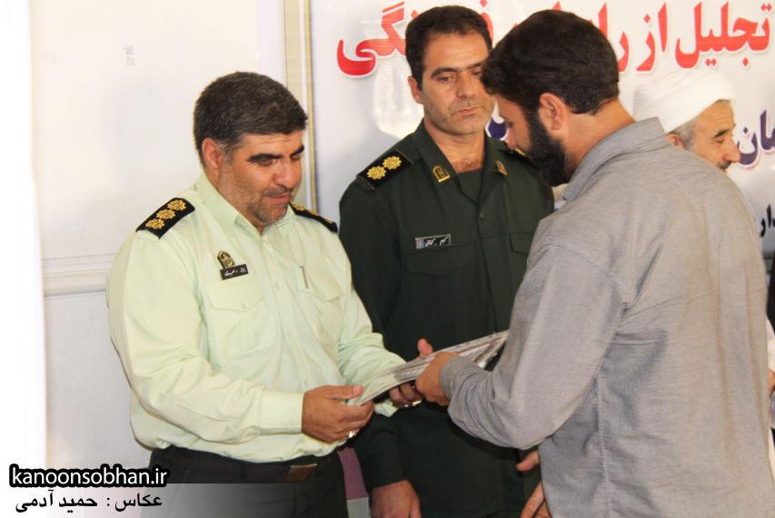 تصاویر مراسم تجلیل از رابطین فرهنگی اعتکاف شهرستان کوهدشت (17)