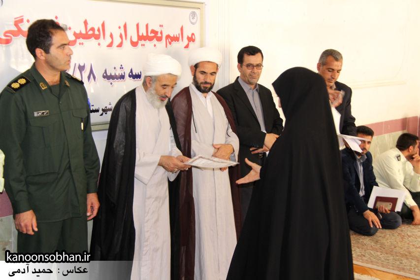 تصاویر مراسم تجلیل از رابطین فرهنگی اعتکاف شهرستان کوهدشت (18)