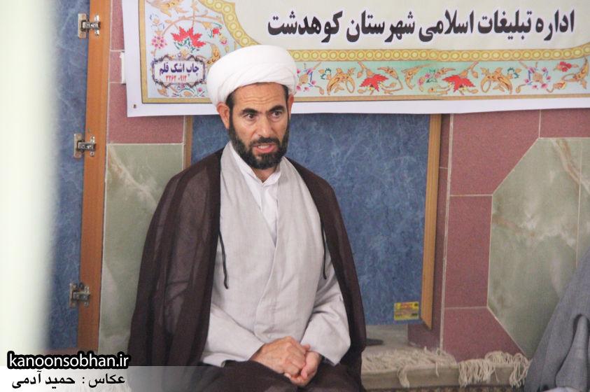 تصاویر مراسم تجلیل از رابطین فرهنگی اعتکاف شهرستان کوهدشت (8)
