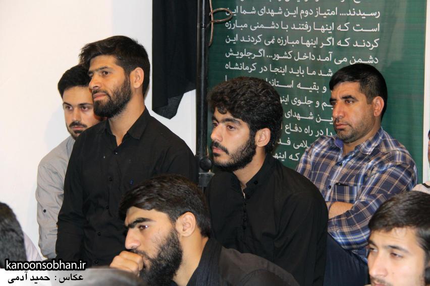 تصاویر مراسم شهادت امام موسی کاظم (ع) در جبهه فرهنگی کوهدشت (5)