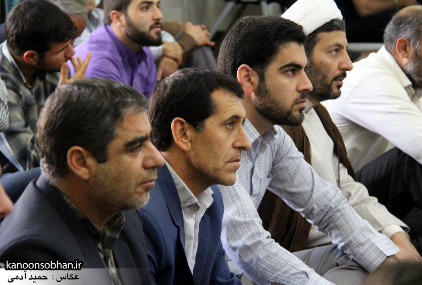 تصاویر نمازجمعه 7 خرداد 95 کوهدشت (16)