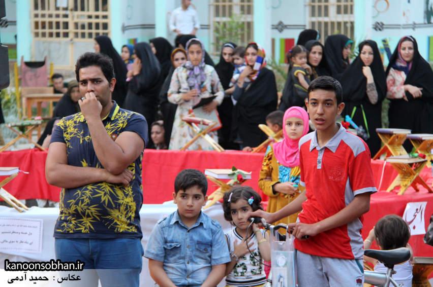 جشن نیمه شعبان در پارک شهر کوهدشت لرستان (1)
