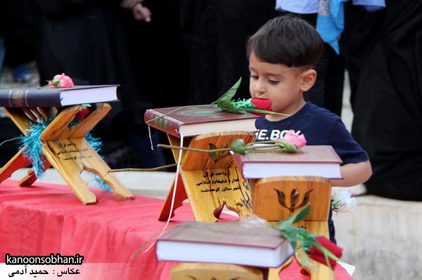 جشن نیمه شعبان در پارک شهر کوهدشت لرستان (8)