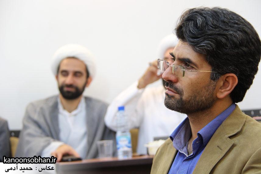 جلسه شورای اداری فرمانداری کوهدشت با حضور آیت الله احمد مبلغی (10)