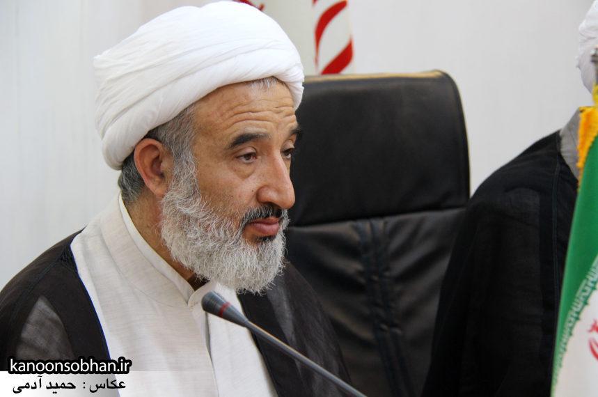 جلسه شورای اداری فرمانداری کوهدشت با حضور آیت الله احمد مبلغی (13)