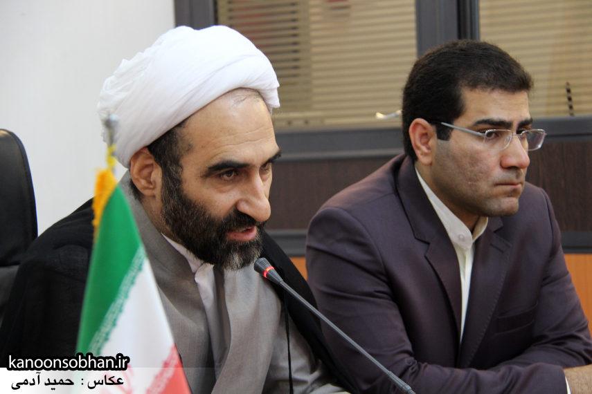 جلسه شورای اداری فرمانداری کوهدشت با حضور آیت الله احمد مبلغی (14)
