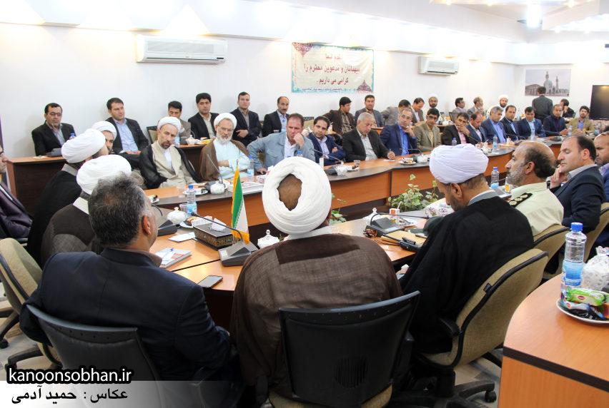 جلسه شورای اداری فرمانداری کوهدشت با حضور آیت الله احمد مبلغی (15)