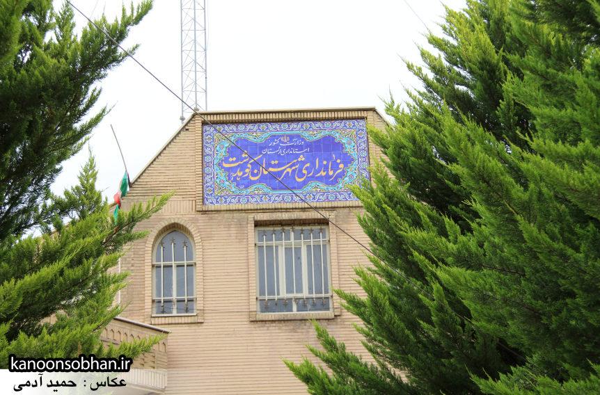 جلسه شورای اداری فرمانداری کوهدشت با حضور آیت الله احمد مبلغی (30)