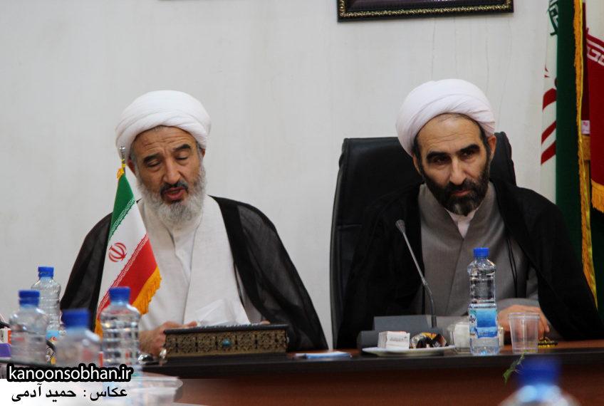 جلسه شورای اداری فرمانداری کوهدشت با حضور آیت الله احمد مبلغی (9)