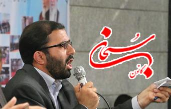 عباس گودرزي نماينده جديد بروجرد