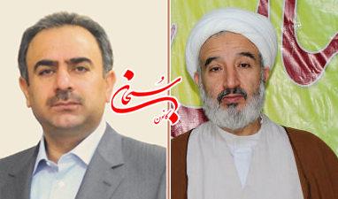 پيام تبريک امام جمعه کوهدشت خطاب به دکتر فرشاد حيدري