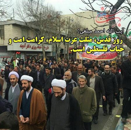 احمد مبلغی در راهپیمایی