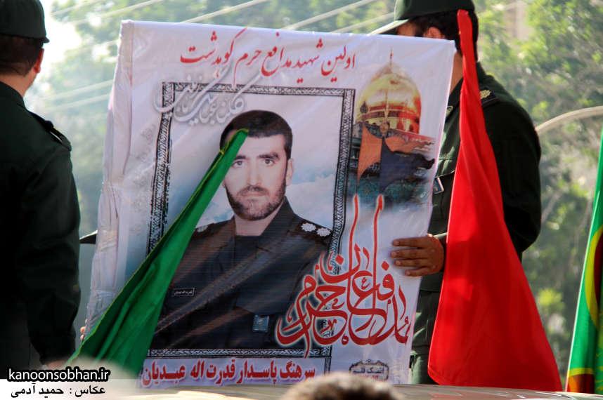 تصاویر تشییع و تدفین شهید والامقام «حاج قدرت الله عبدیان» در کوهدشت سری دوم (9)