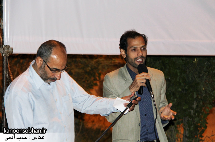 تصاویر جشن میلاد امام حسن مجتبی(علیه السلام) در پارک مهرگان کوهدشت (1)