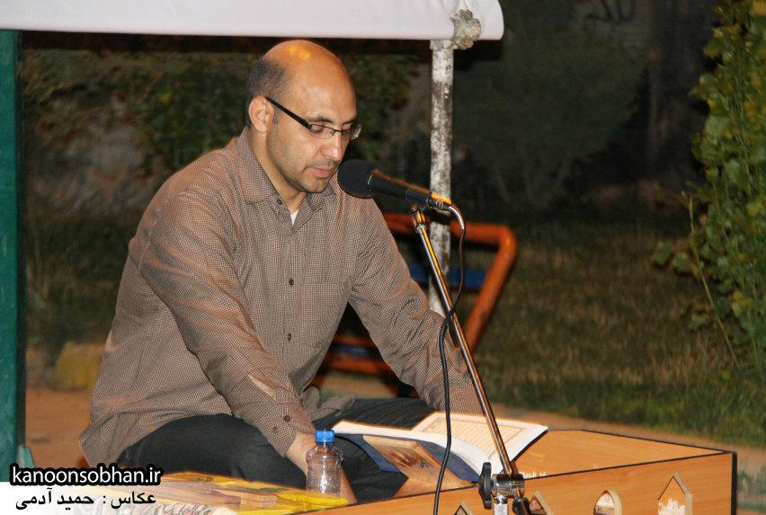 تصاویر جشن میلاد امام حسن مجتبی(علیه السلام) در پارک مهرگان کوهدشت (16)