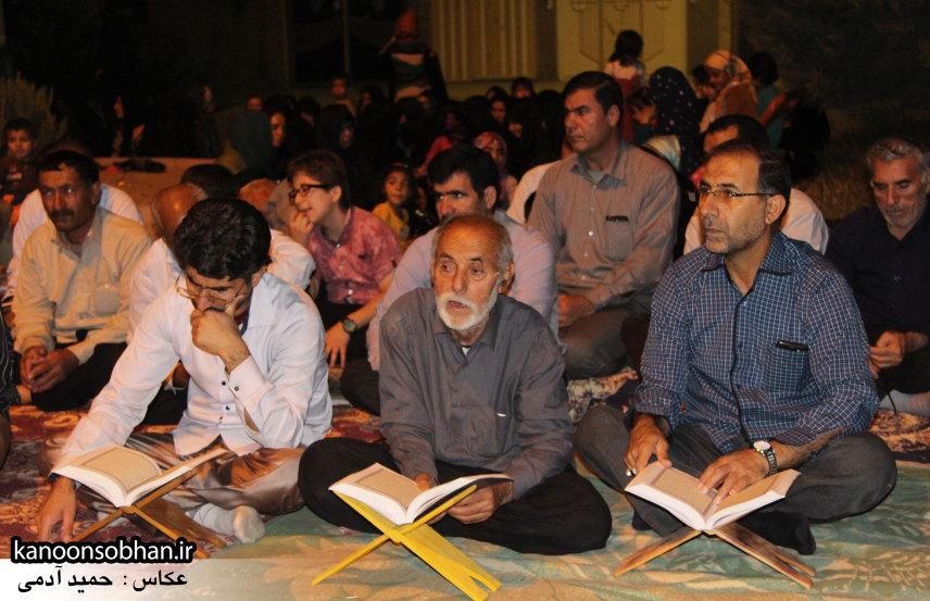 تصاویر جشن میلاد امام حسن مجتبی(علیه السلام) در پارک مهرگان کوهدشت (18)