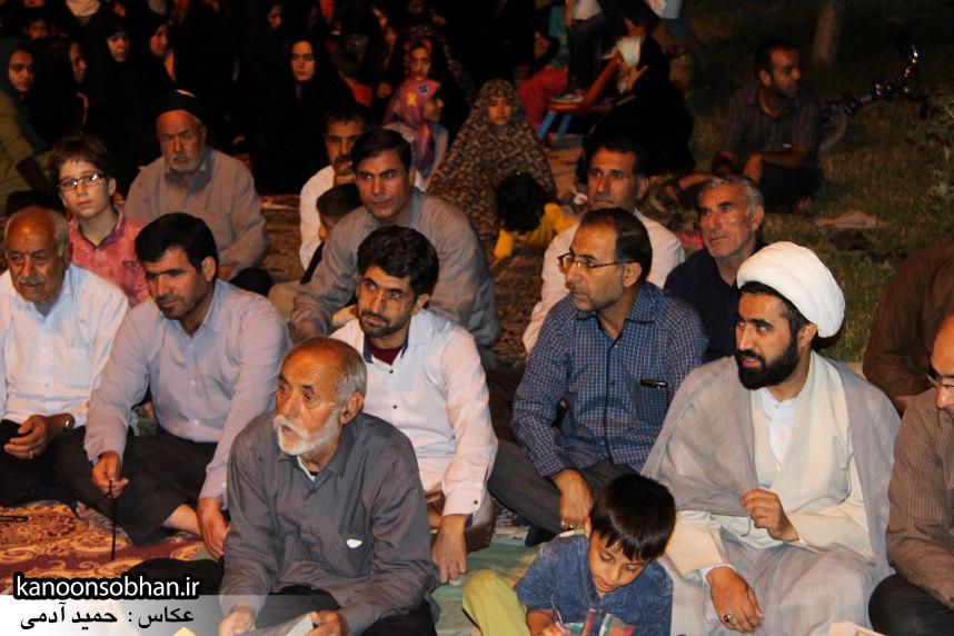تصاویر جشن میلاد امام حسن مجتبی(علیه السلام) در پارک مهرگان کوهدشت (3)