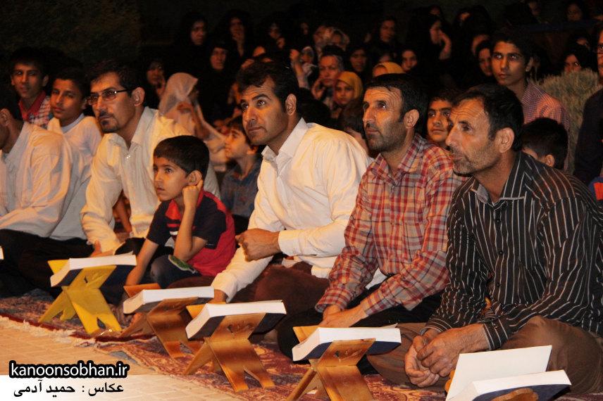 تصاویر جشن میلاد امام حسن مجتبی(علیه السلام) در پارک مهرگان کوهدشت (4)