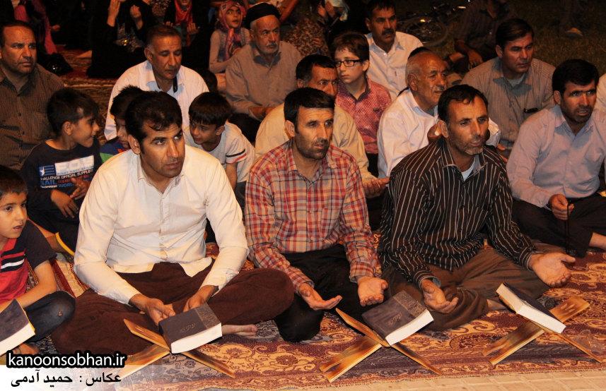 تصاویر جشن میلاد امام حسن مجتبی(علیه السلام) در پارک مهرگان کوهدشت (9)