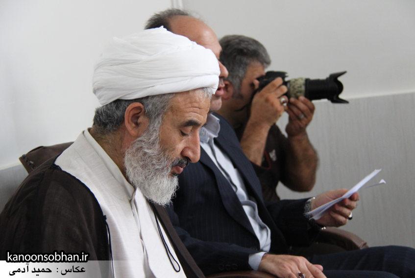 تصاویر دیدار کارکنان دستگاه قضا کوهدشت با امام جمعه شهرستان (14)