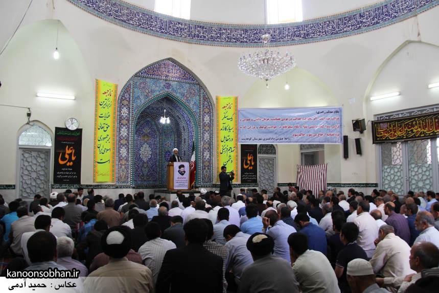 تصاویر سومین نماز جمعه رمضان 95 کوهدشت (16)