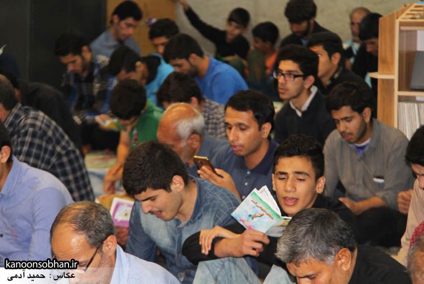 تصاویر شب قدر 19 رمضان 95 مسجد جامع کوهدشت (10)