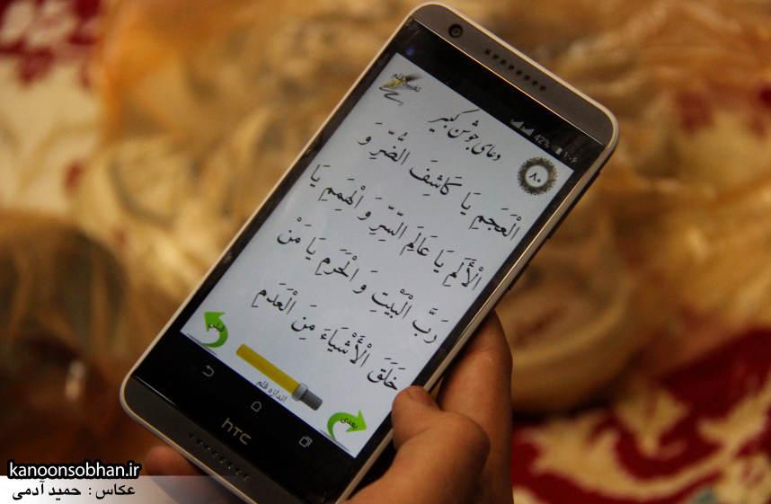 تصاویر شب قدر 19 رمضان 95 مسجد جامع کوهدشت (16)