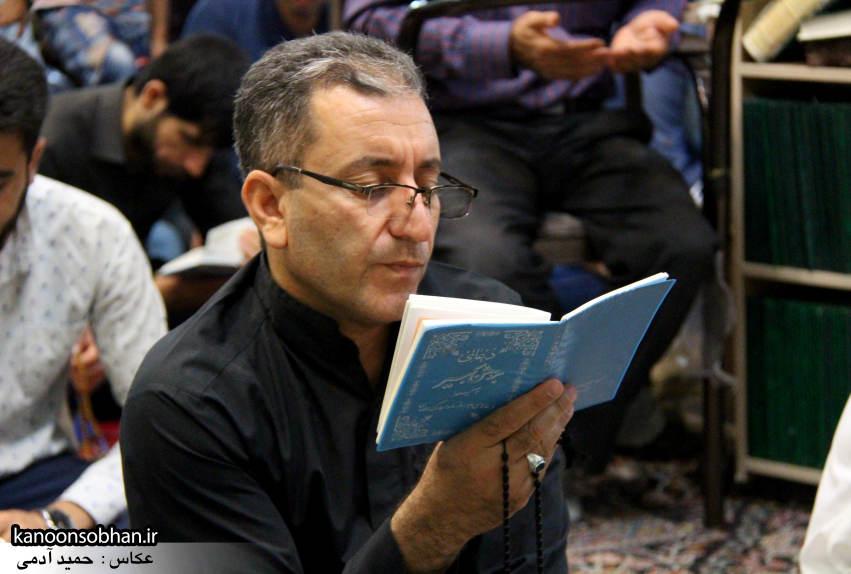 تصاویر شب قدر 19 رمضان 95 مسجد جامع کوهدشت (19)