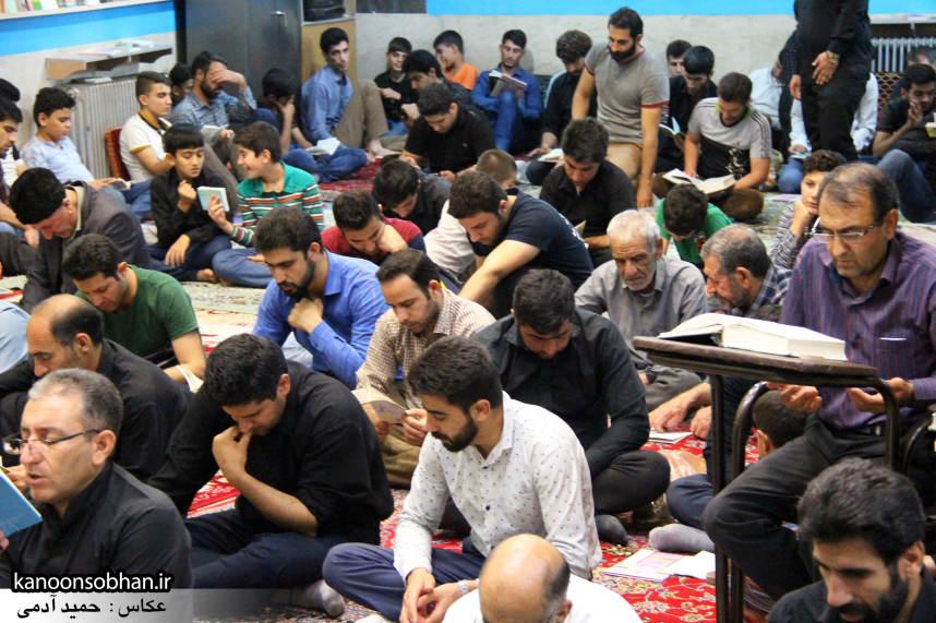 تصاویر شب قدر 19 رمضان 95 مسجد جامع کوهدشت (20)