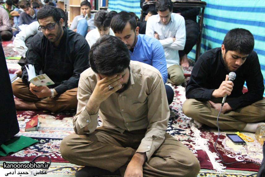 تصاویر شب قدر 19 رمضان 95 مسجد جامع کوهدشت (21)