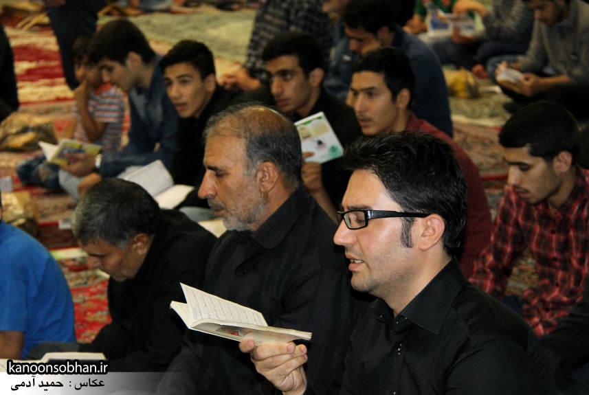 تصاویر شب قدر 19 رمضان 95 مسجد جامع کوهدشت (4)